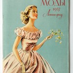 womens-fashion-in-the-USSR-in-1957-1