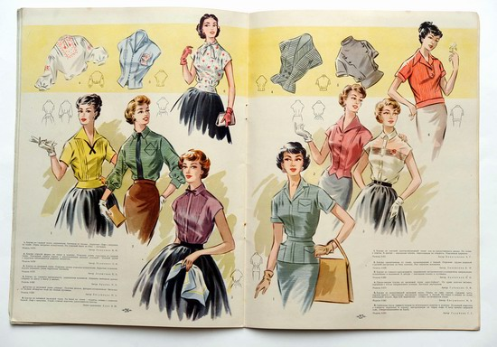 Women's fashion in the USSR in 1957 picture 10