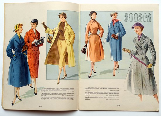 Women's fashion in the USSR in 1957 picture 3