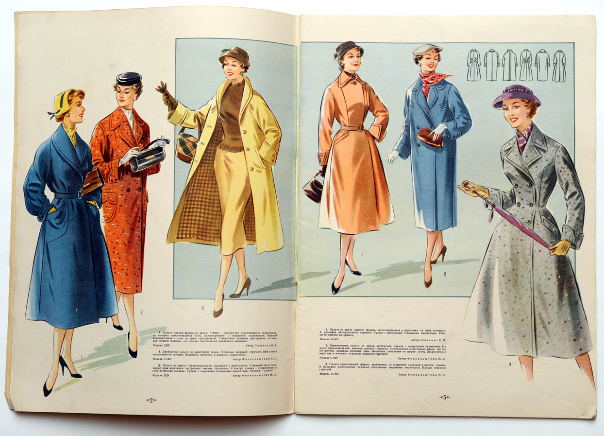Women S Fashion In The Ussr In 1957 183 Russia Travel Blog