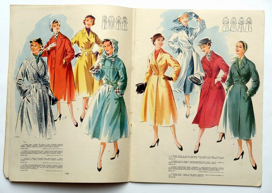 Women's fashion in the USSR in 1957 picture 4
