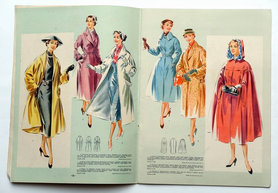 Women's fashion in the USSR in 1957 picture 5