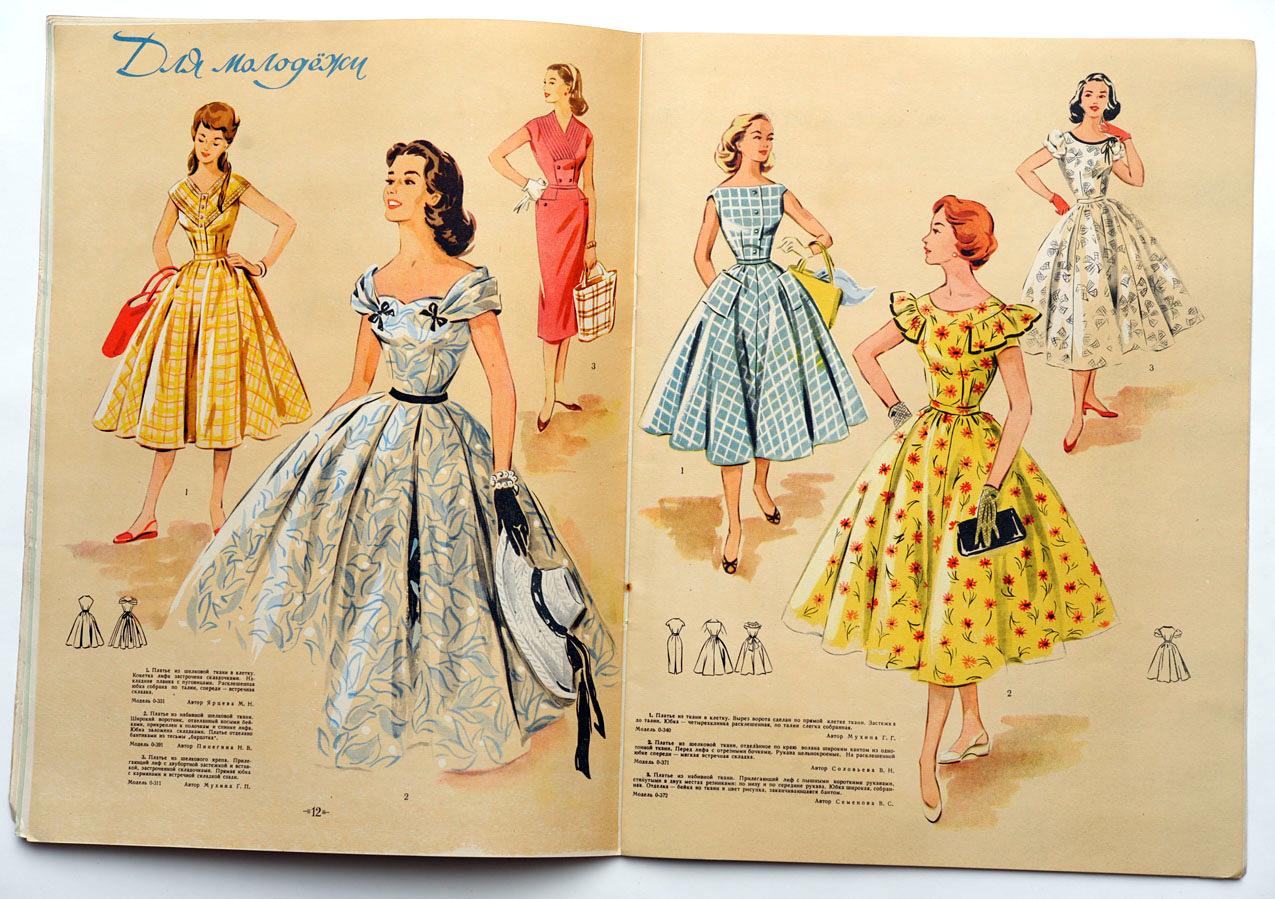 ¿Quién dijo que la moda soviética era uniforme y aburrida?