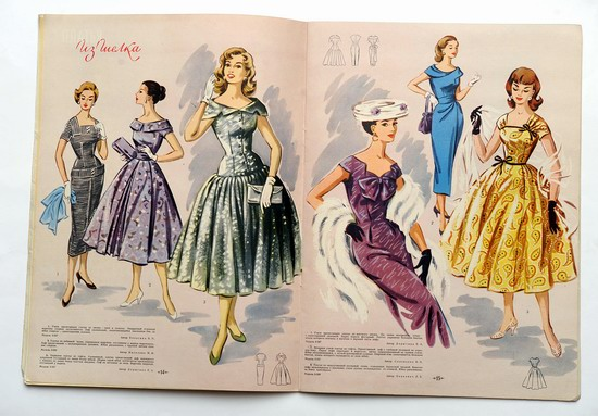 Women's fashion in the USSR in 1957 picture 7