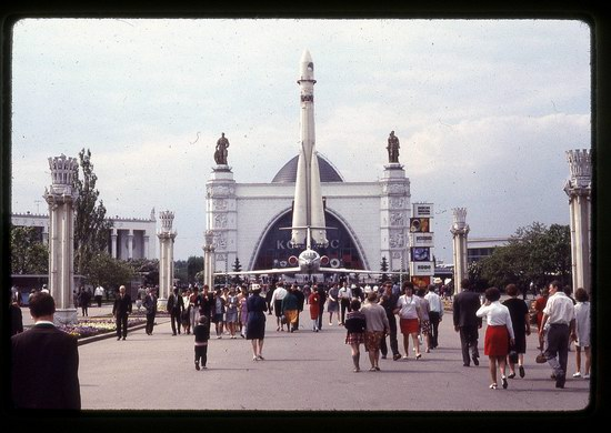 Pavilion Space - Exhibition of Soviet Achievements, Moscow, Russia photo 1
