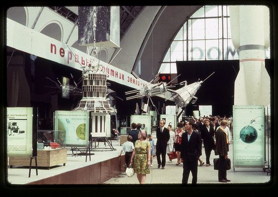 Pavilion Space - Exhibition of Soviet Achievements, Moscow, Russia photo 4