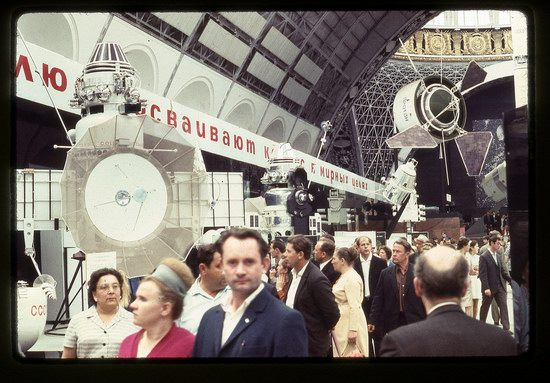 Pavilion Space - Exhibition of Soviet Achievements, Moscow, Russia photo 7