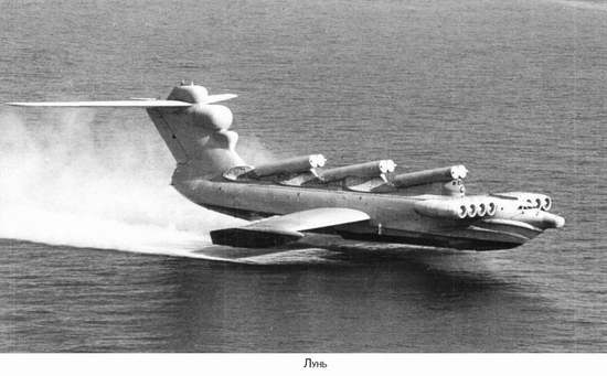 Soviet missile ekranoplan Lun aircraft, Russia photo 27
