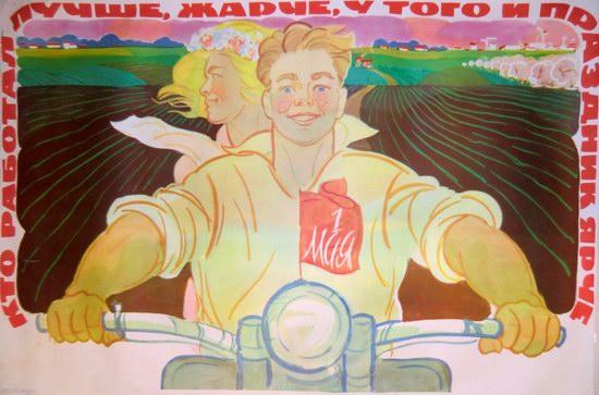 May 1 - Soviet propaganda poster 1