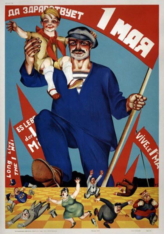 May 1 - Soviet propaganda poster 10