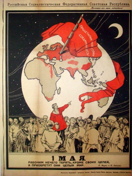 May 1 - Soviet propaganda poster 11