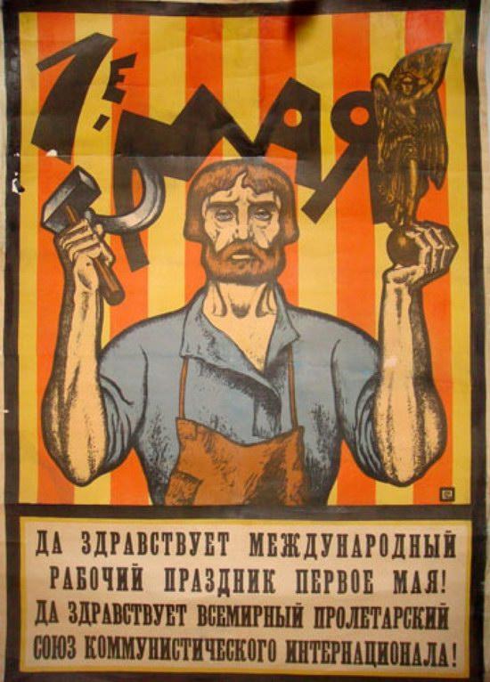 May 1 - Soviet propaganda poster 13