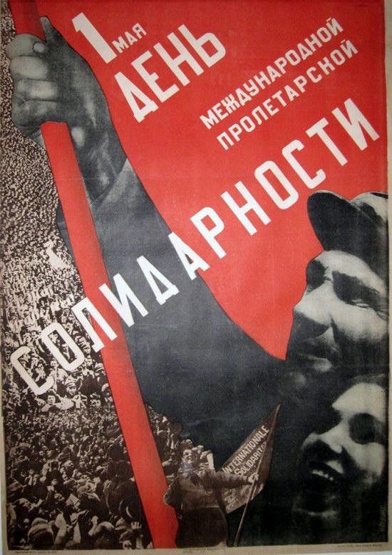 May 1 - Soviet propaganda poster 14