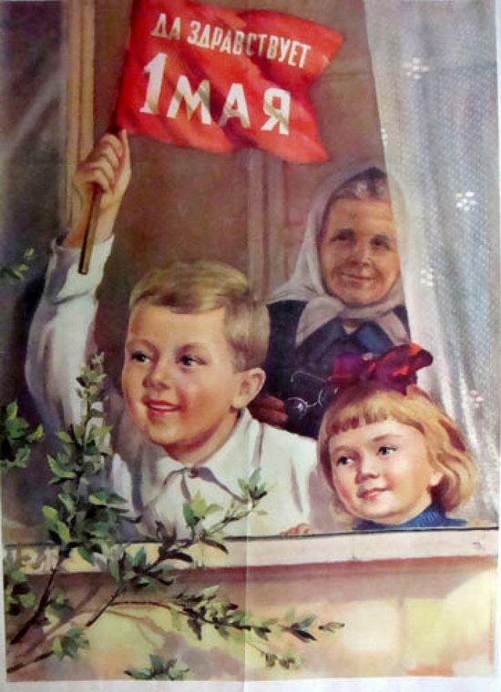 May 1 - Soviet propaganda poster 15