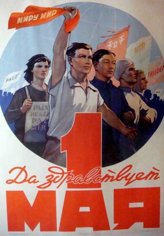 May 1 - Soviet propaganda poster 16