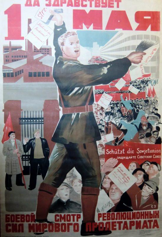 May 1 - Soviet propaganda poster 17