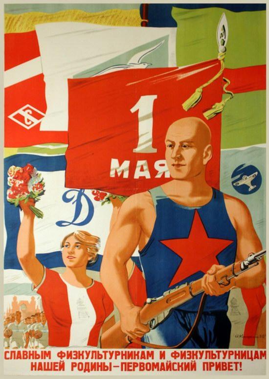 May 1 - Soviet propaganda poster 18