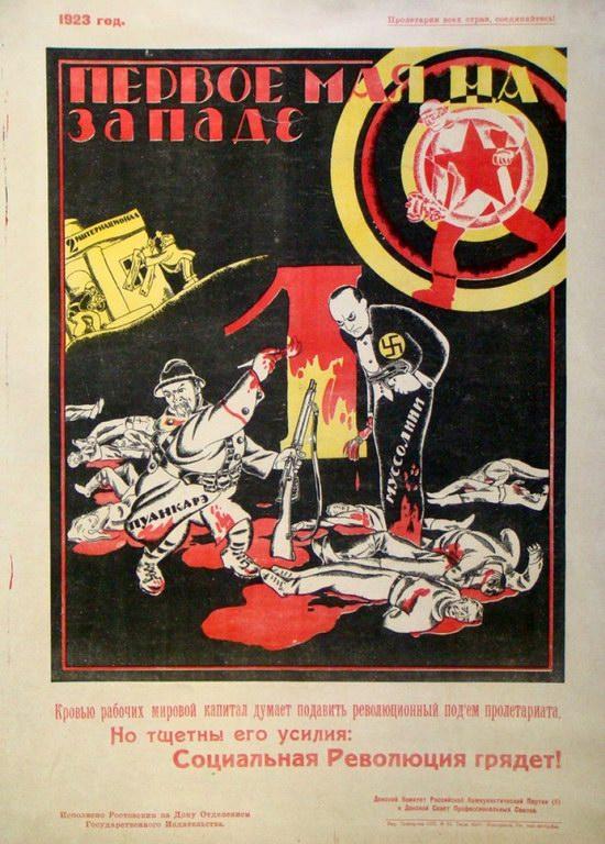 May 1 - Soviet propaganda poster 3