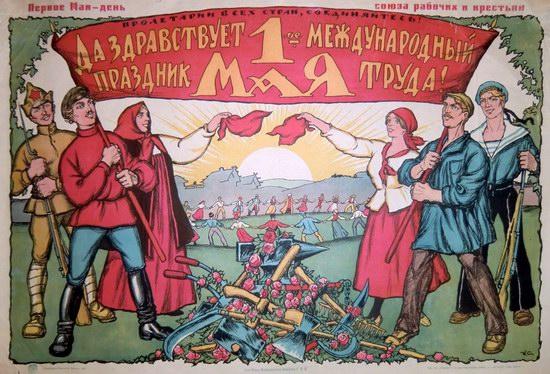 May 1 - Soviet propaganda poster 4