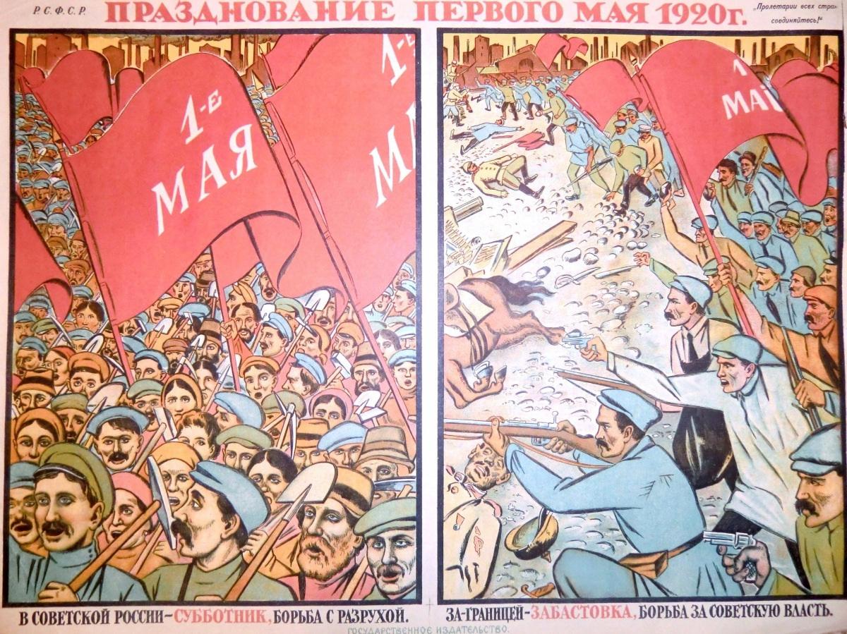 Póster soviético dedicado al 1 de mayo.