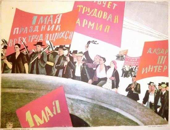 May 1 - Soviet propaganda poster 6
