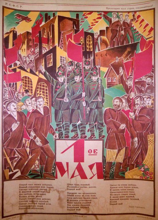 May 1 - Soviet propaganda poster 7