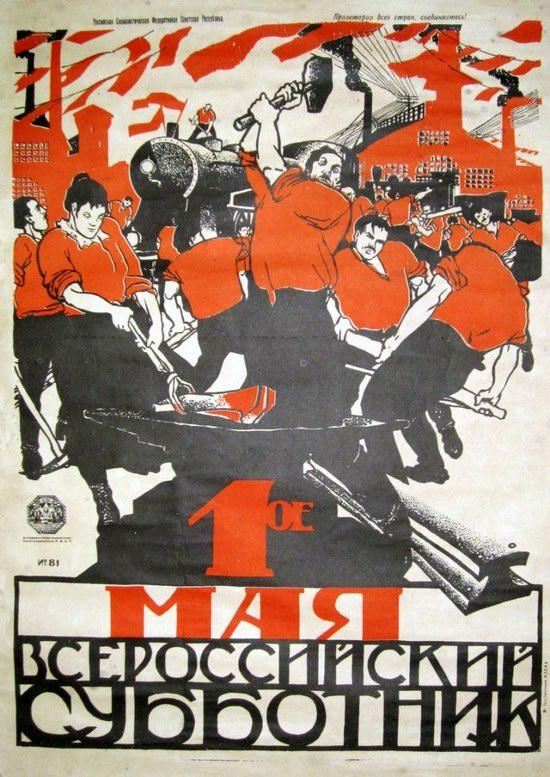 May 1 - Soviet propaganda poster 8
