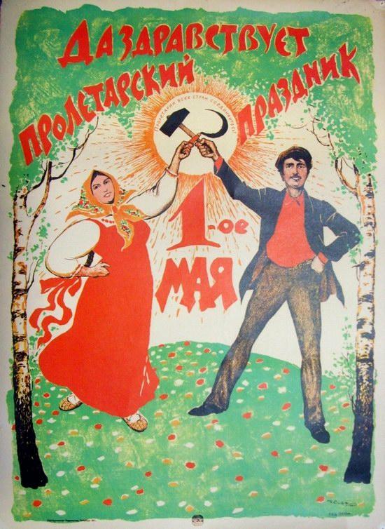 May 1 - Soviet propaganda poster 9