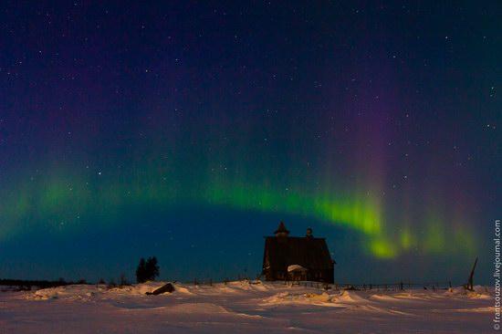 Northern Lights (Aurora Borealis) in the sky over Karelia, Russia photo 8