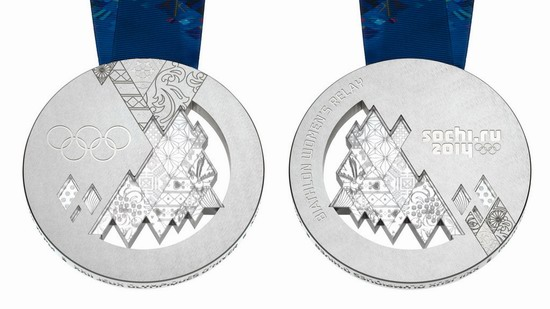 Silver medal of the Winter Olympic Games 2014 in Sochi, Russia