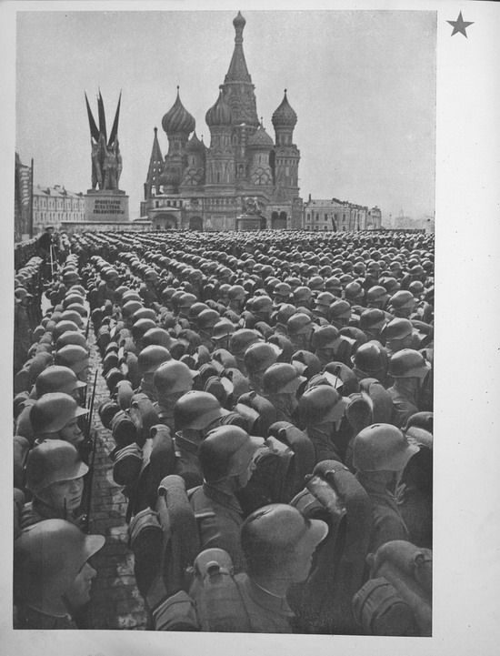 The Red Army in 1936, photo 12