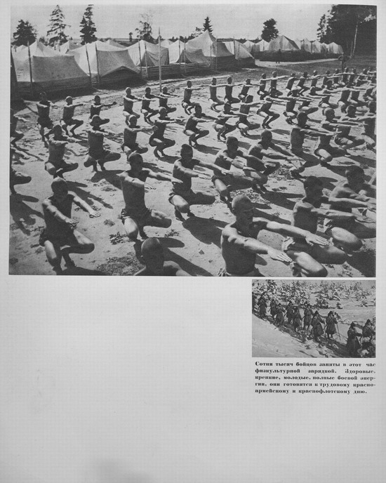 The Red Army in 1936, photo 19