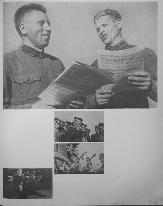 The Red Army in 1936, photo 43