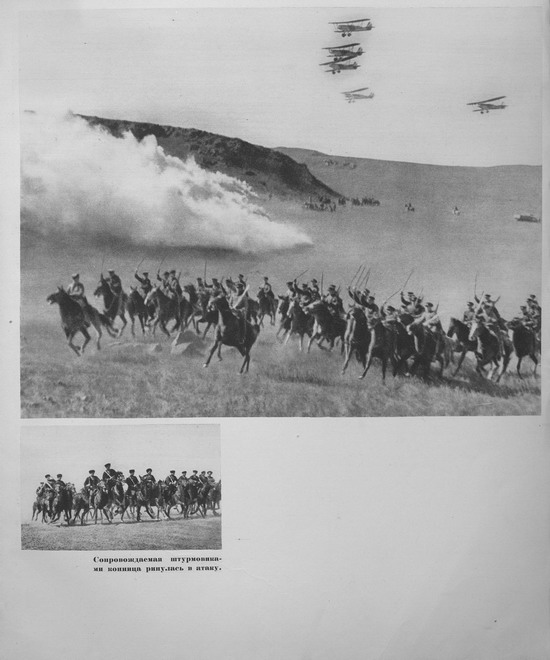 The Red Army in 1936, photo 60