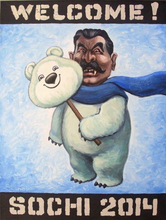 """Exhibition """"Welcome! Sochi 2014"""", Perm, Russia caricature 15"""