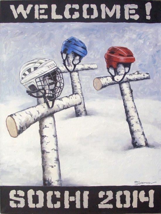 """Exhibition """"Welcome! Sochi 2014"""", Perm, Russia caricature 19"""