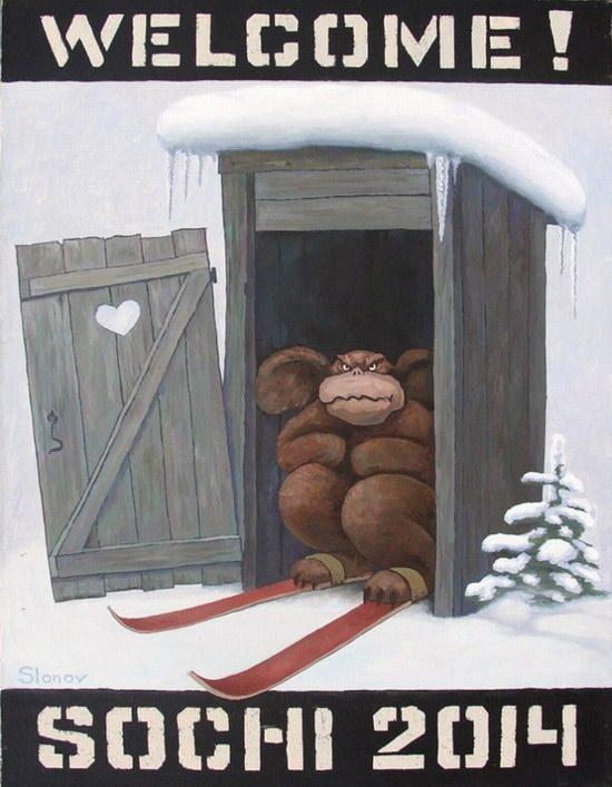 """Exhibition """"Welcome! Sochi 2014"""", Perm, Russia caricature 21"""