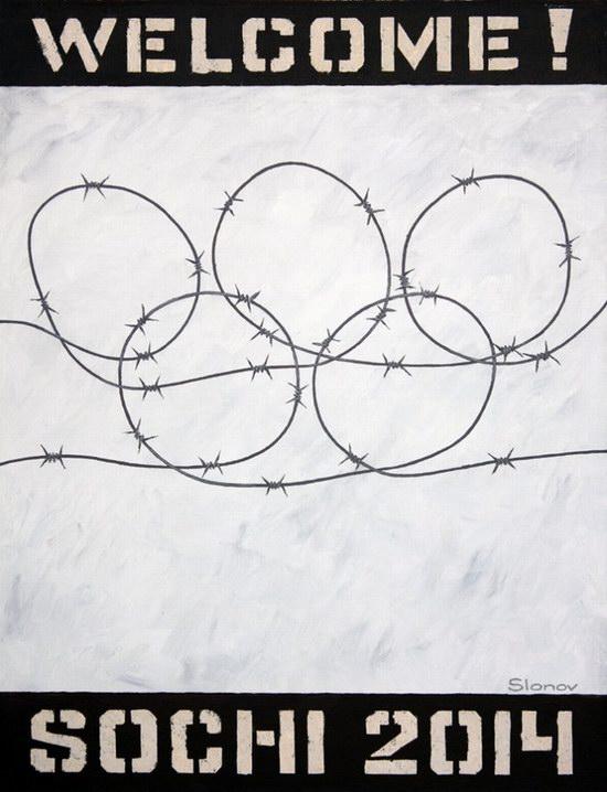 """Exhibition """"Welcome! Sochi 2014"""", Perm, Russia caricature 7"""