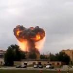 Explosions at military training ground in Samara region