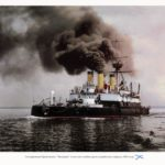 Colorized photos of the Russian Imperial Fleet