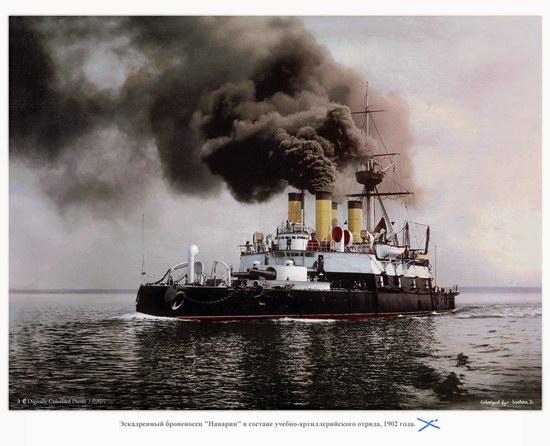 The Russian Imperial Fleet battleship photo 1