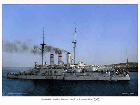 The Russian Imperial Fleet battleship photo 14
