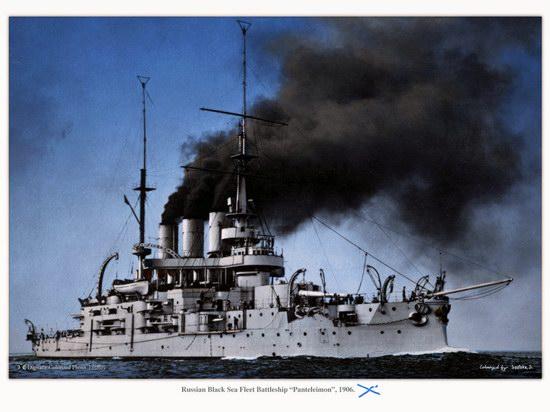 The Russian Imperial Fleet battleship photo 3