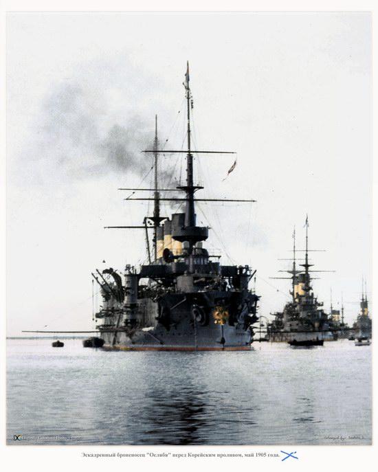 The Russian Imperial Fleet battleship photo 8