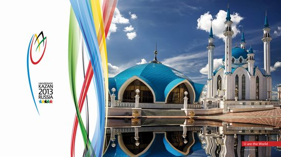 Kazan 2013 Universiade wallpaper 1