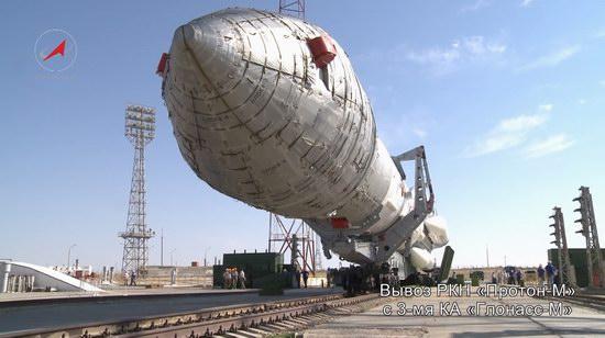 Proton-M rocket, Baikonur