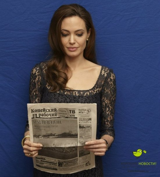 Angelina Jolie with the Russian newspaper