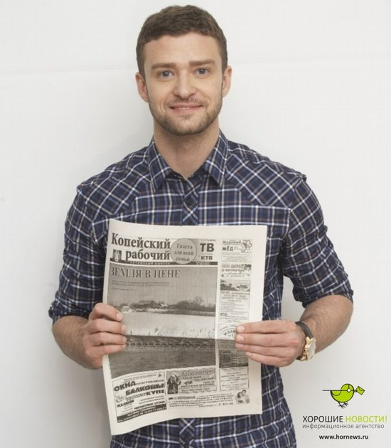 Justin Timberlake with the Russian newspaper