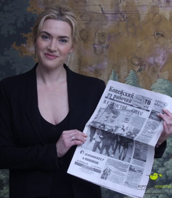 Kate Winslet with the Russian newspaper