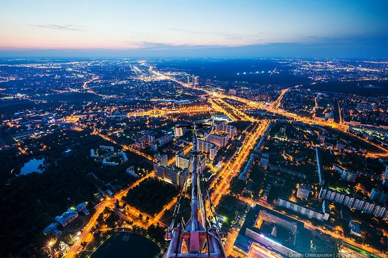 Moscow from Ostankino TV tower top, Russia photo 7